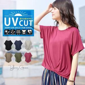 カットソー トップス レディース 半袖 Tシャツ UV UV...