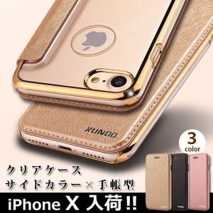9721177913 【送料無料】iPhone7 PhoneX iPhone8ケース 手帳型 リング iphone7 plus ケース iphone6s iPhone6 ケース  手帳型 カバー iphone7 ケース 手帳 スマホケース