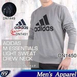 アディダス スウェット メンズ adidas M ESSENTIALS ライトスウェット クルーネッ...