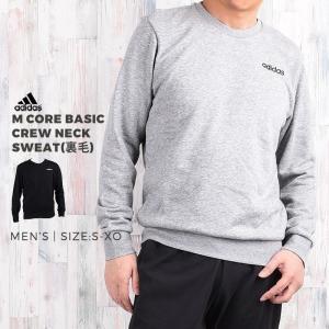 アディダス adidas スウェット トレーナー メンズ 長袖 M CORE ベーシッククルーネック...