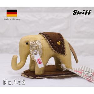 シュタイフ(Steiff)のテディベアシュタイフは伝統的なスタンダードなスタイルを守りながらも、自由...