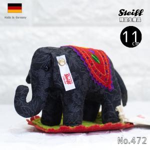 シュタイフ(Steiff)テディベア  シュタイフは伝統的なスタンダードなスタイルを守りながらも、自...