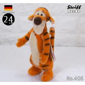 シュタイフ steiff アメリカ限定クマのプーさんよりミニチュア ティガー 22cmSteiff ...