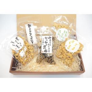 豆菓子 そら豆 小魚 昆布 北海道産食材のお菓子5種セット iwafo
