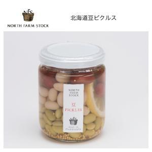 北海道豆ピクルス