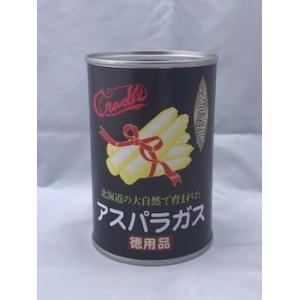 アスパラガス アスパラ缶 北海道クレードル大缶|iwafo