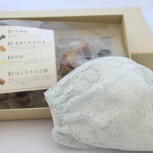ホワイトデー のど飴 マスクカバー セット 〜アメトマスク〜(送料無料)|iwaiseika