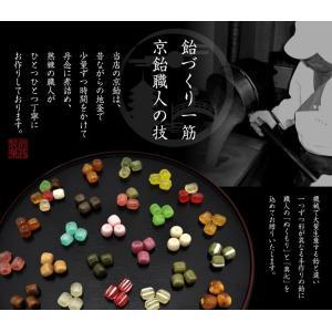 京都 飴 ゆず飴|iwaiseika|05