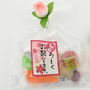 引越し 挨拶プチギフト プチお野菜(ご挨拶・よろしくお願いします)50個入り まとめ買い iwaiseika