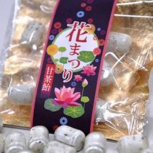 甘茶飴(甘茶あめ)花まつり|iwaiseika