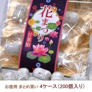 花まつり 甘茶飴(甘茶あめ)甘茶の飴 4ケース(200個)まとめ買い 業務用|iwaiseika