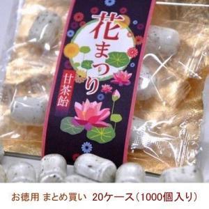 甘茶飴(甘茶あめ)花まつり 20ケース(1000個)まとめ買い 業務用|iwaiseika
