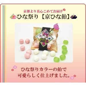 ひなまつりプチギフト☆京ひな飴 1ケース(50個)|iwaiseika|02
