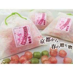 桜スイーツ 京さくらのど飴|iwaiseika