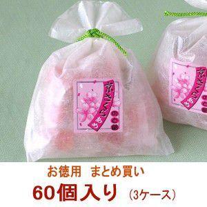 桜スイーツ 京さくらのど飴 3ケース(60個)まとめ買い|iwaiseika