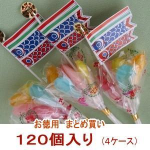 鯉のぼりキャンディ 4ケース(120個)|iwaiseika