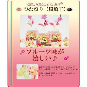 ひな祭り(ひなまつり) 風船玉|iwaiseika|02
