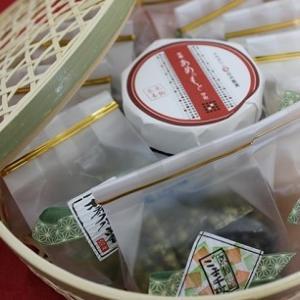 敬老の日和菓子ギフト・送料無料☆京の和み|iwaiseika