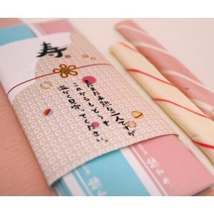 【結婚式プチギフト】夫婦千歳 5ケース(250個入り) iwaiseika