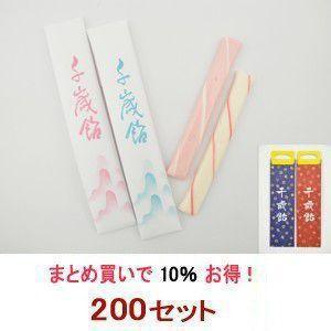 千歳飴 200セット - 2本入:赤・白/のし袋+手提袋:千鳥柄 iwaiseika
