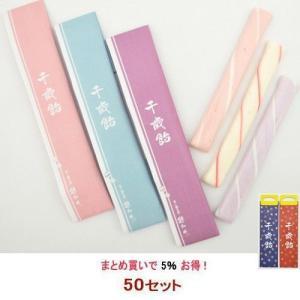 千歳飴 50セット - 3本入:赤・白・紫(黄)/のし袋+手提袋付:千鳥柄 iwaiseika