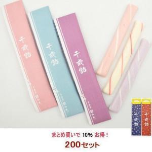 千歳飴 200セット - 3本入:赤・白・紫(黄)/のし袋+手提袋付:千鳥柄 iwaiseika