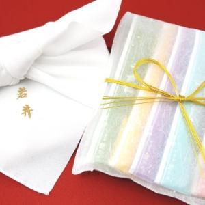 11月30日までの限定販売  千歳飴7本入 金色名入れ刺繍(白風呂敷) 夢色結び|iwaiseika