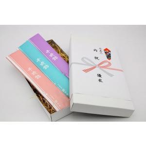 七五三内祝い 千歳飴箱入り 3本入り(赤・白・紫)|iwaiseika