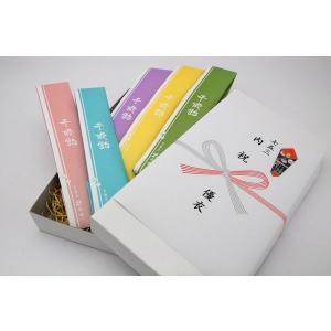 七五三内祝い 千歳飴箱入り 5本入り(赤・白・紫・黄・緑)|iwaiseika
