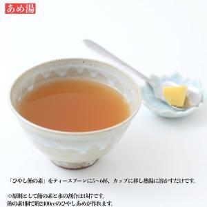 ひやしあめ 冷やしあめ ひやし飴の素 京都 岩井製菓 iwaiseika 07