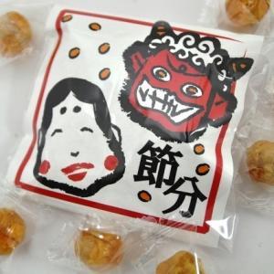 節分 豆入り飴 福あめこづつみ 豆平糖 個包装 プチギフト プレゼント|iwaiseika