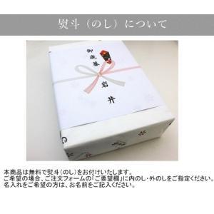 【ギフト用・送料無料】塩飴(塩あめ)1kg|iwaiseika|06