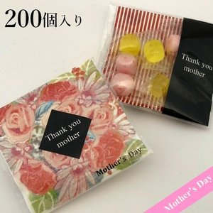 母の日 プレゼント 飴ギフト あめいろこづつみ 200個入り まとめ買い|iwaiseika