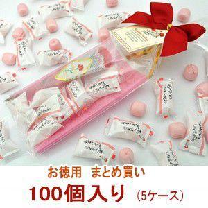 【まとめ買い】母の日キャンディーパック 5ケース(100個)|iwaiseika