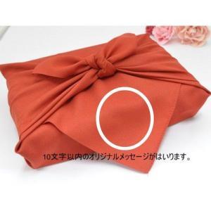 【母の日・送料無料】オリジナルメッセージ付き風呂敷包み「彩り京飴セット」 iwaiseika