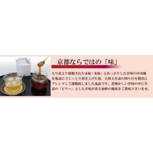 母の日ギフト 飴の素キャンディーセット 送料無料|iwaiseika|04