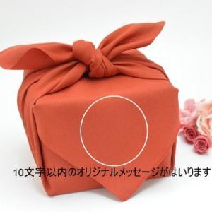 【母の日・送料無料】オリジナルメッセージ付き風呂敷包み「よろこび京飴ギフト(猫ブロー)」 iwaiseika
