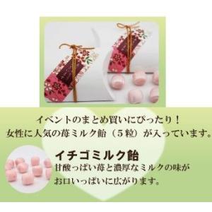 母の日 母の日プレゼント お菓子 プチギフト プチボックス ありがとう|iwaiseika|02