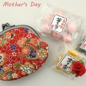 母の日 ギフト 友禅がま口京飴セット(数量限定・送料無料) |iwaiseika
