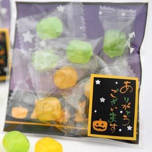 ハロウィン お菓子 配る キャンディ 大量 業務用 個別包装 まとめ買い ありがとう 4ケース 200袋入り|iwaiseika