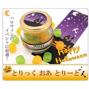 ハロウィンキャンディー とりっくおあとりーと|iwaiseika