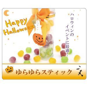 ハロウィンキャンディー ゆらゆらスティック|iwaiseika