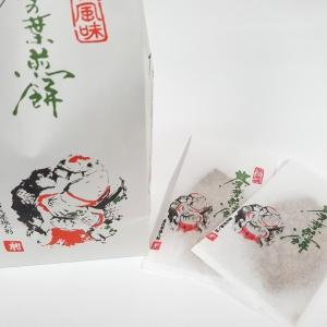 【京都の和菓子土産】茶の葉せんべい 【14枚袋入】|iwaiseika