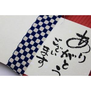 ホワイトデー お返しプチえらべる京飴|iwaiseika|04