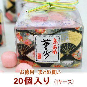 ホワイトデーのお返し まとめ買い 京飴小箱 1ケース(20個)|iwaiseika