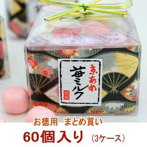 ホワイトデー お返し まとめ買い 京飴小箱 3ケース(60個)|iwaiseika