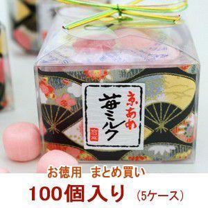 ホワイトデーのお返し お菓子 まとめ買い 京飴小箱 5ケース(100個)|iwaiseika