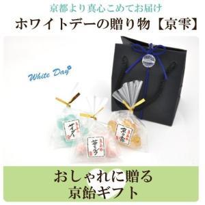 母の日プレゼント 京雫|iwaiseika