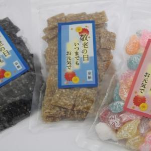 敬老の日「チャック付き」飴菓子 60個入り|iwaiseika