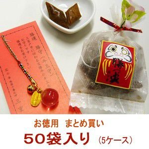【合格祈願飴・まとめ買いでお得】勝つ央 お守り付5ケース(50袋)|iwaiseika